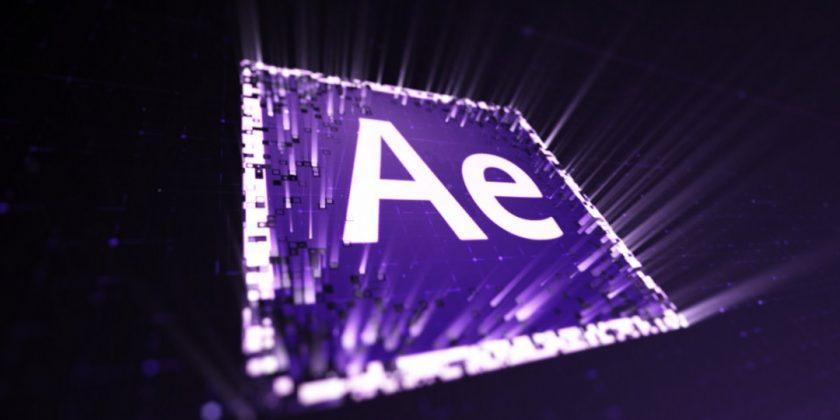 Adobe After Effects: tutorial y cómo conseguirlo